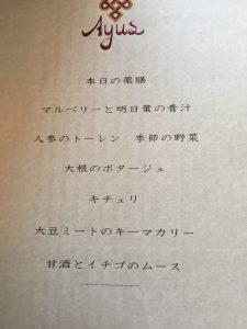 女子会_170528_0001